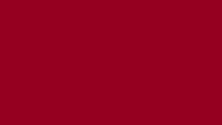 Fundermax 0318 SG-SF - Rubín